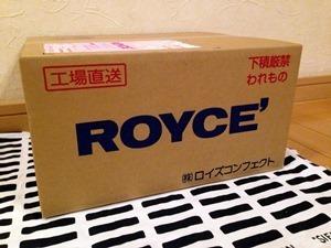 ROYCE BOX