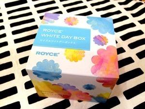 ROYCE ホワイトデー限定 ボックス ラスク